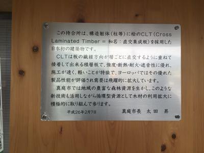 f0070542_18303226.jpg