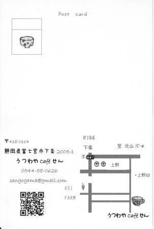 b0193647_10050065.jpg
