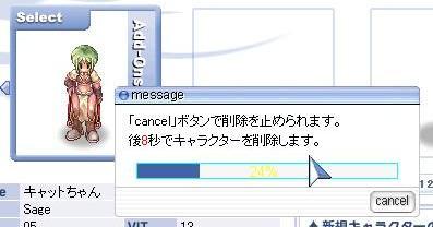 d0264851_1474519.jpg