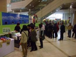 2月18、19日 観光物産フェア@NHK放送センター_c0208355_1321148.jpg