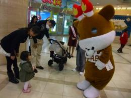 2月18、19日 観光物産フェア@NHK放送センター_c0208355_1344558.jpg
