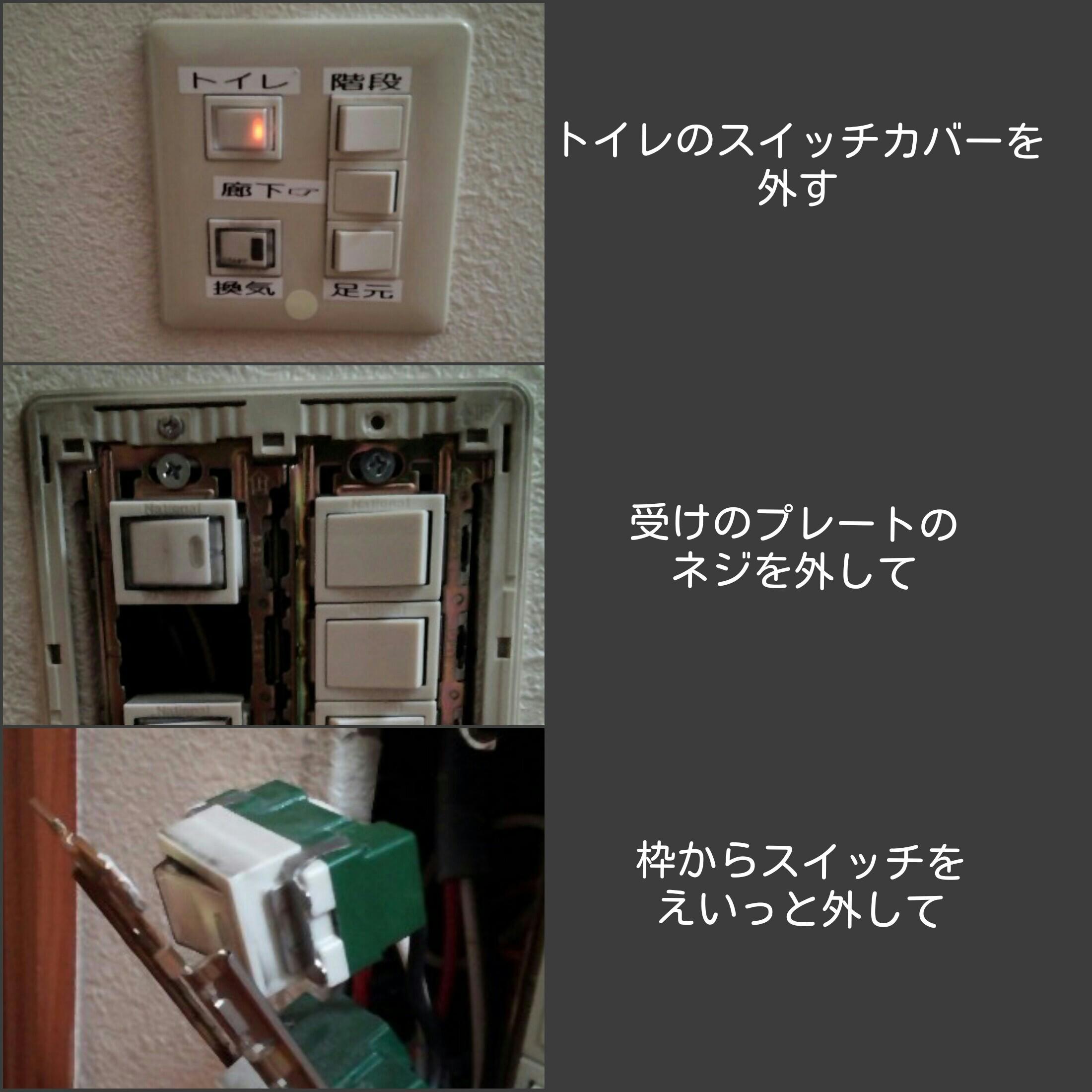 b0306158_16362832.jpg