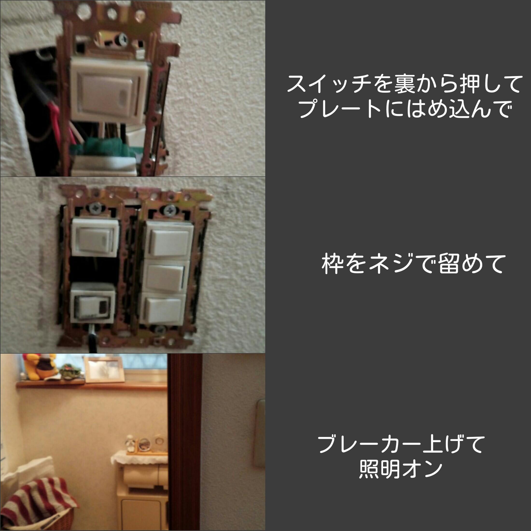 b0306158_16371903.jpg
