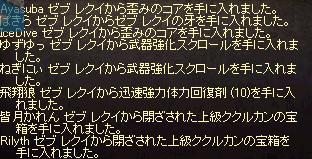 f0043259_145691.jpg