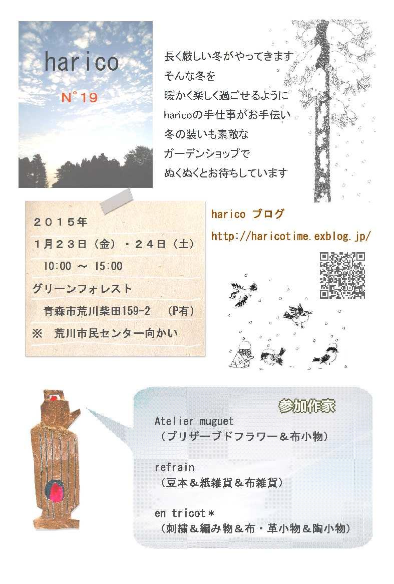 f0201565_1501836.jpg
