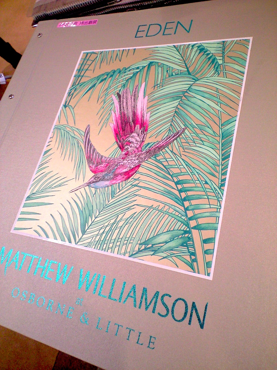 マシュー・ウイリアムソンの壁紙   by  Osborne&Little_c0157866_1614418.jpg