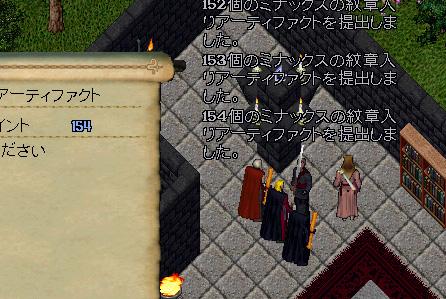 b0022669_092015.jpg