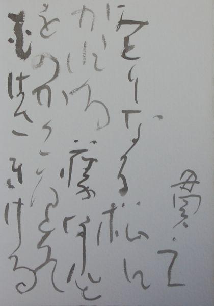 c0169176_07594400.jpg