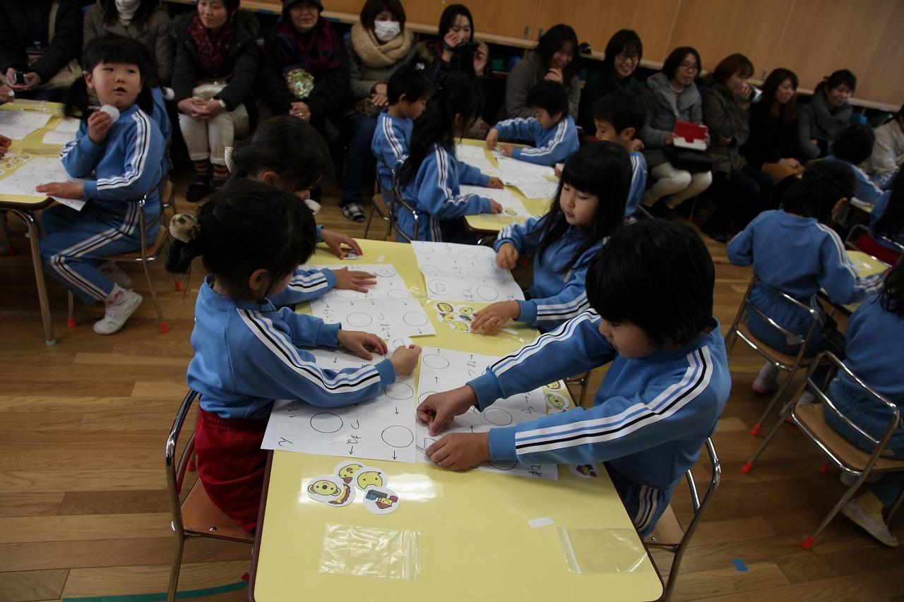 保育参観_b0277979_17151313.jpg