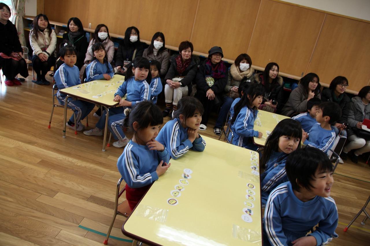 保育参観_b0277979_17151935.jpg