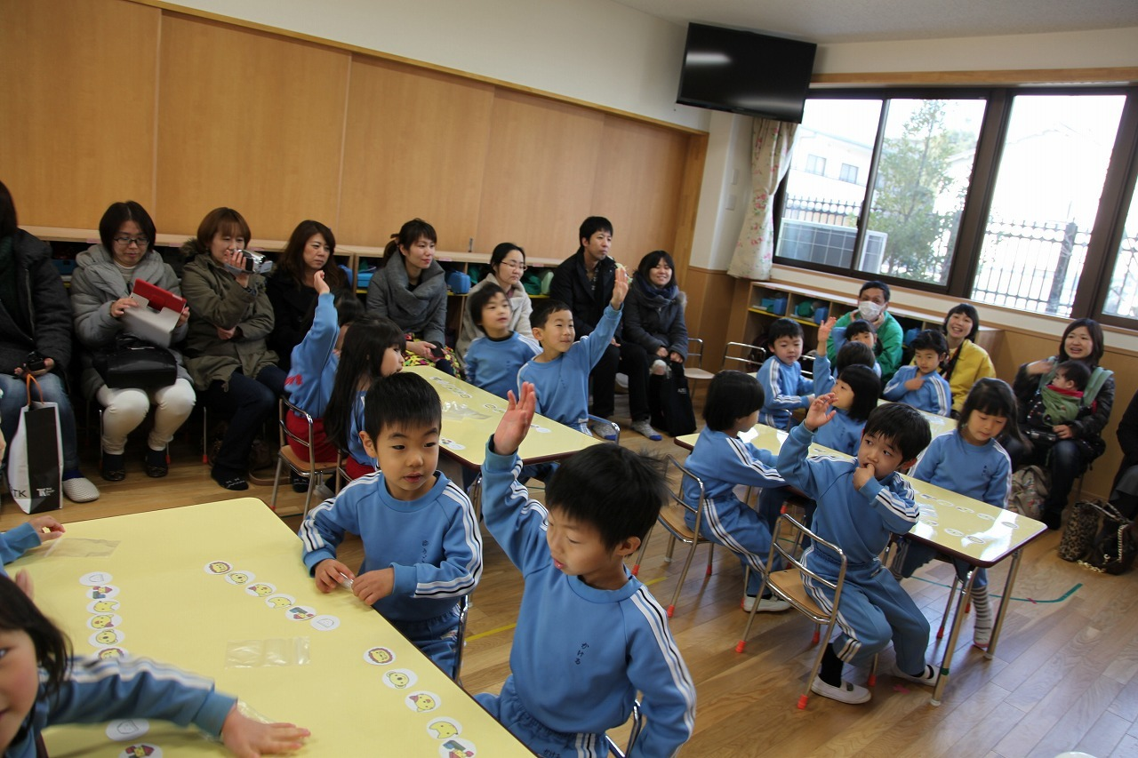 保育参観_b0277979_17152504.jpg