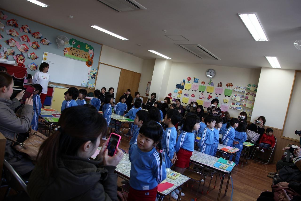 保育参観_b0277979_17154539.jpg