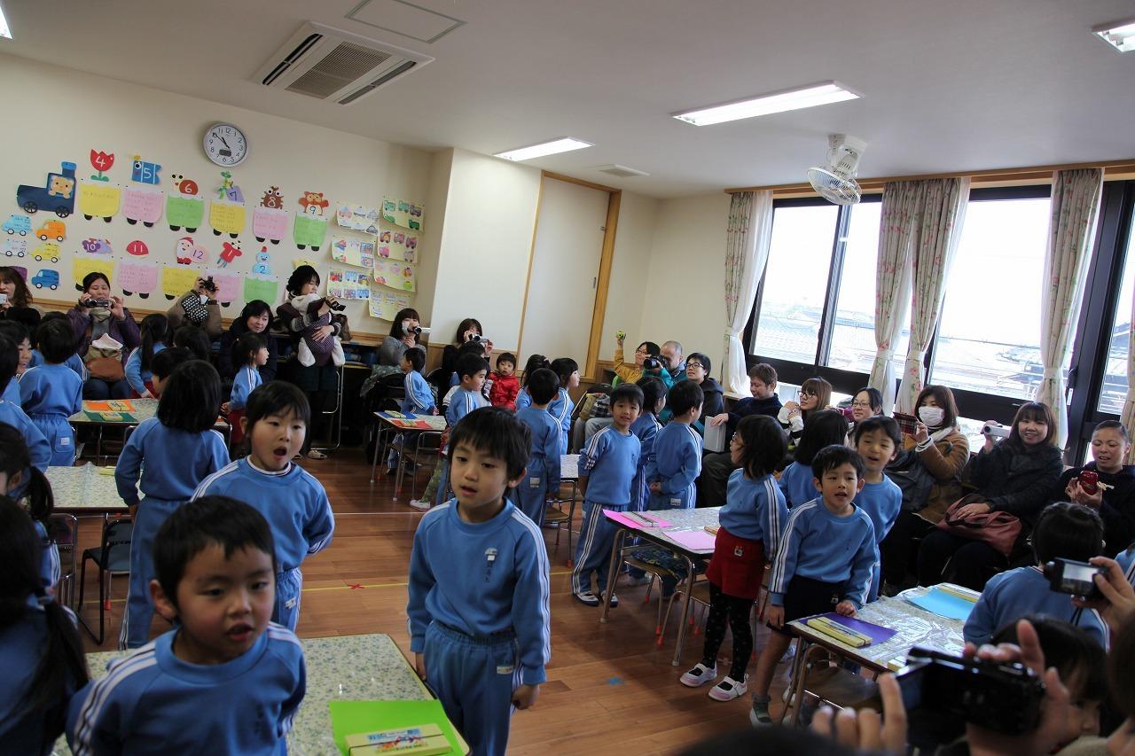保育参観_b0277979_17155120.jpg