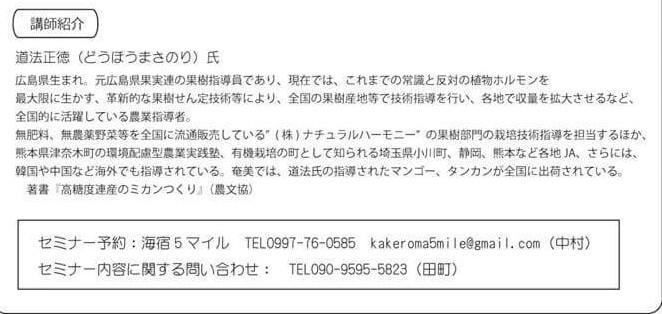 e0220493_16241465.jpg