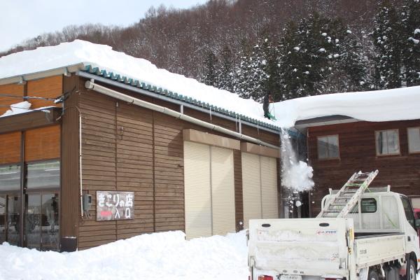 雪おろし_f0227395_14325838.jpg