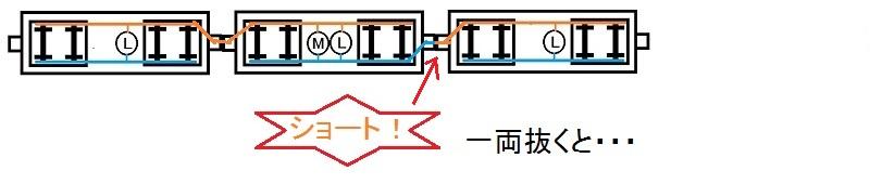 c0207199_20381261.jpg