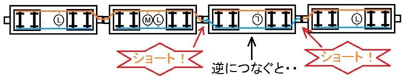 c0207199_2038775.jpg
