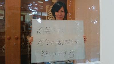 沼津駅周辺のまちづくり 若者がメッセージパネル展 _d0050503_551056.jpg