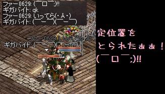 f0072010_19511241.jpg