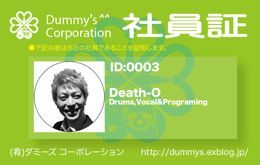 第5期ダミーズコーポレーション(2014年以降)_d0149215_07281348.jpg