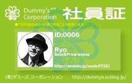 第5期ダミーズコーポレーション(2014年以降)_d0149215_07283298.jpg