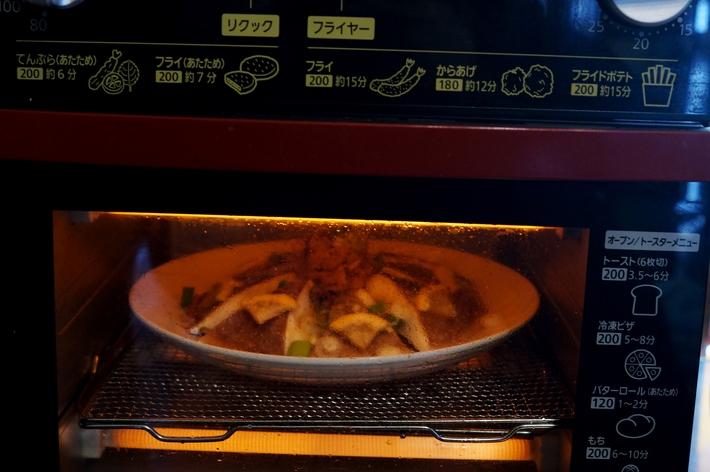 【我が家の採り立て!!ジャンボ椎茸のステーキ♪】葱塩ガーリックレモン味です♪_b0033423_13375036.jpg