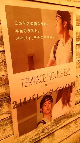ポスター届きました。_d0124924_20335355.jpg