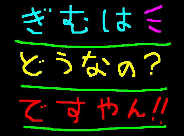 f0056935_17483246.jpg