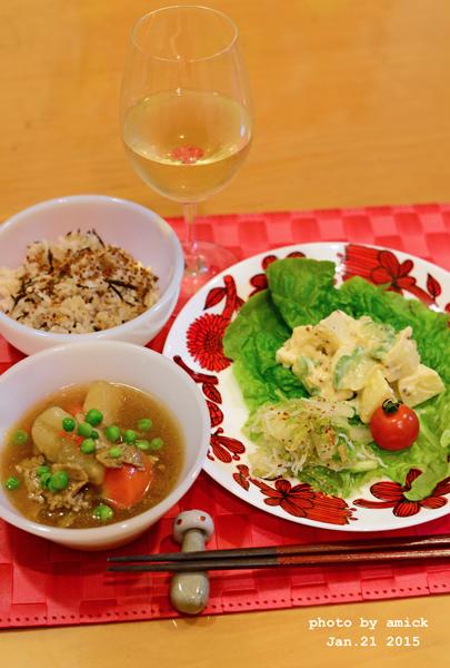 1月22日 木曜日 白菜の塩レモンしらす和え&豚バラと根菜の餡かけ黒酢スープ_b0288550_10263065.jpg