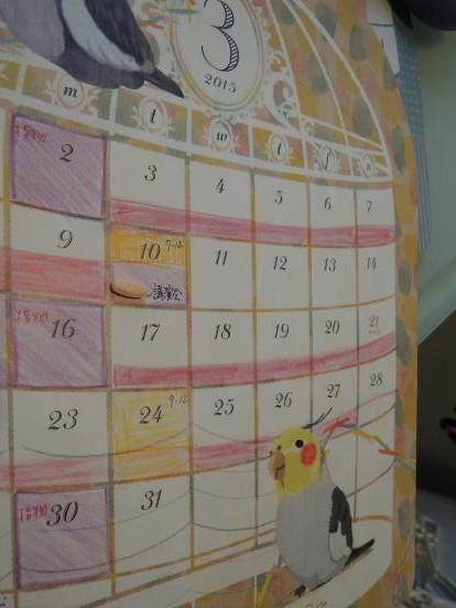 色塗りカレンダーで北軽井沢に近づく_c0341450_10221217.jpg