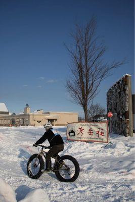 第一回全日本ファットバイク雪上マッチレース_d0197762_1831433.jpg