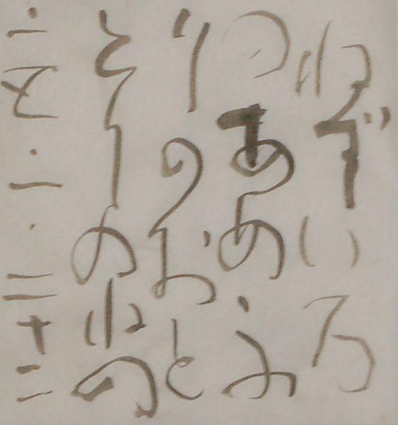 朝歌1月22日_c0169176_08040489.jpg