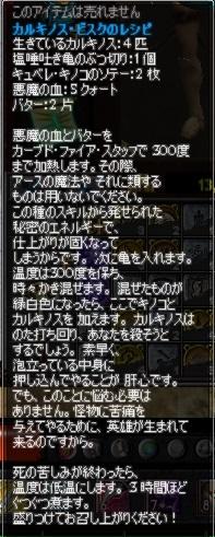 a0314481_21084943.jpg