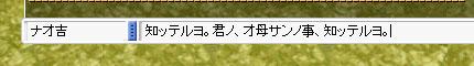 b0095882_23333142.jpg