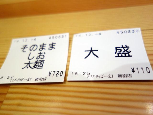 f0161683_22432017.jpg