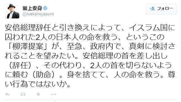 日本は左巻きこそ人命軽視_d0044584_8514328.jpg