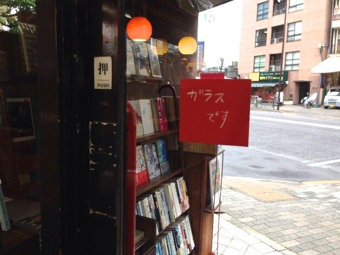 2015/1/21    せと_f0035084_1421216.jpg