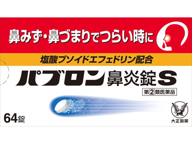 ーーミシン!を、買う時は、ミシン専門店!で、買う事~!ーー_d0060693_18335896.jpg