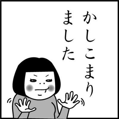 a0205596_19211698.jpg