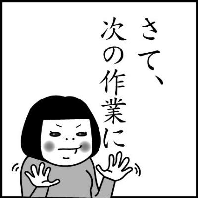 a0205596_19221226.jpg