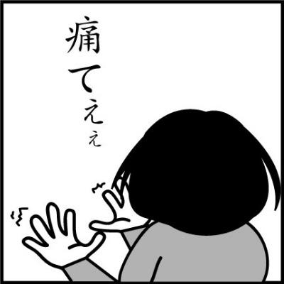 a0205596_19224014.jpg