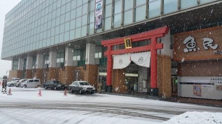 本日、雪です。_c0193896_10221573.jpg