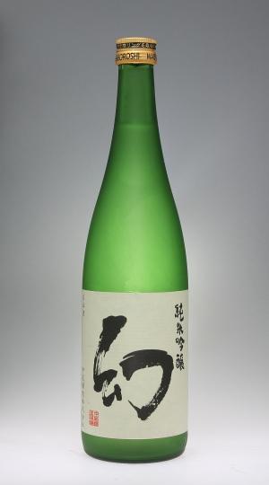 誠鏡 純米吟醸酒  幻 [中尾醸造]_f0138598_2223923.jpg