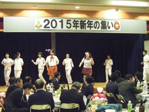 2015年【新年の集い】を開催しました♪_e0138299_18121372.jpg