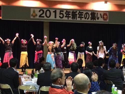 2015年【新年の集い】を開催しました♪_e0138299_1830649.jpg