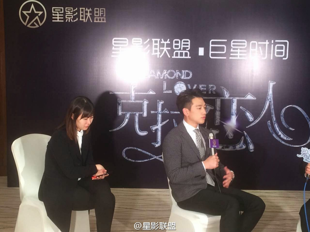 Rain中国ドラマDiamond Lover 記者会見_c0047605_1191755.jpg