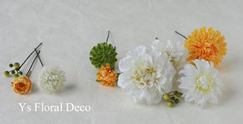 和装2種にあわせるヘッドドレス 椿山荘さんへ_b0113510_19342125.jpg