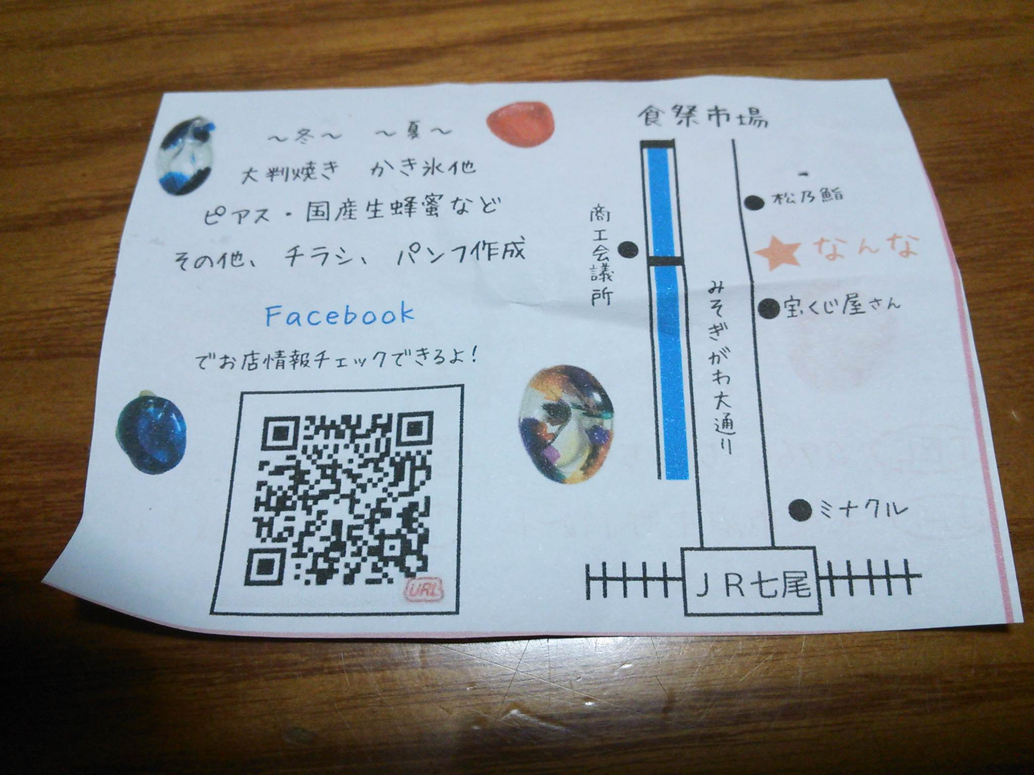 a0326912_14344749.jpg