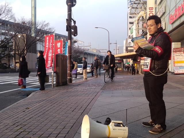 1月22日、JR岡山駅前で国鉄闘争全国運動岡山の街頭宣伝_d0155415_219384.jpg