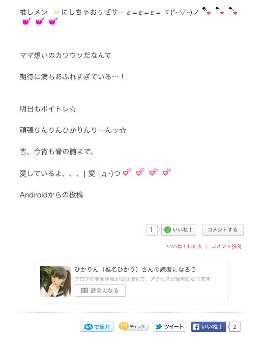カワマジー meets ぴかりん!_a0039720_16491266.png